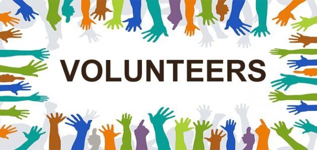 تعريف التطوع
