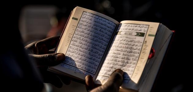 كيف أحفظ جزء من القرآن في أسبوع