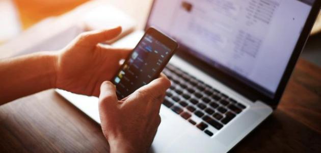استخدام الإنترنت في البحث عن عمل
