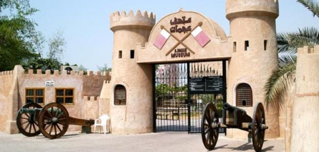السياحة في عجمان