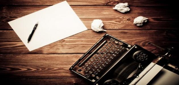 كيفية كتابة تقرير ميداني