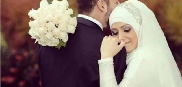 أهداف الزواج