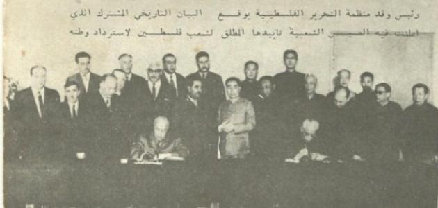 تاريخ فلسطين القديم