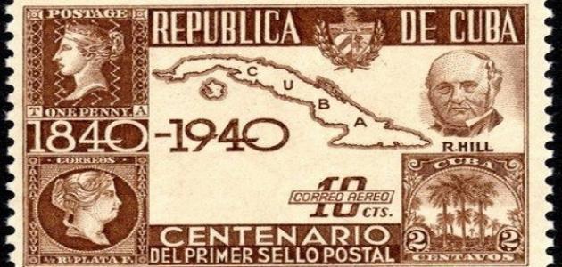 أول دولة استخدمت طوابع البريد