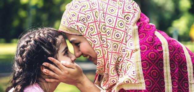 بحث عن صفات الزوجة الصالحة
