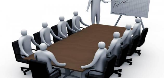 تعريف تنمية الموارد البشرية