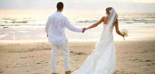 كيف تكون الحياة الزوجية سعيدة