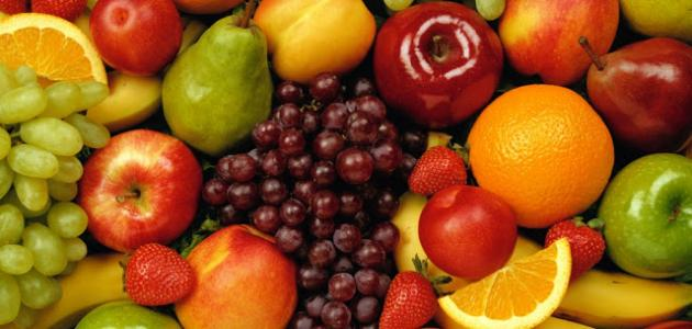 انواع الفواكه