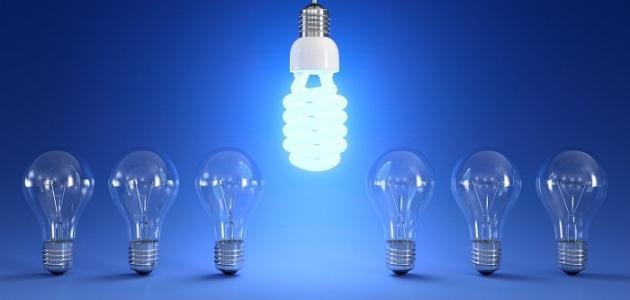 بحث عن الضوء والطاقة