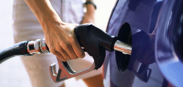 أنواع الوقود