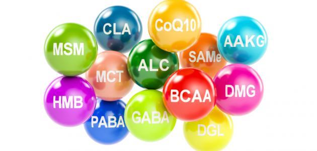 أنواع الأحماض الأمينية