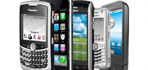 تعريف الهاتف المحمول