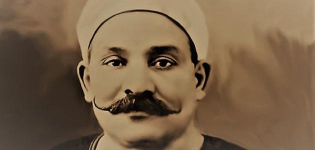 بحث عن مصطفى لطفي المنفلوطي