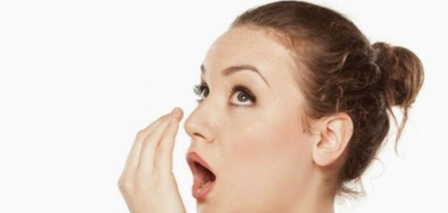 إزالة الرائحة الكريهة من الفم