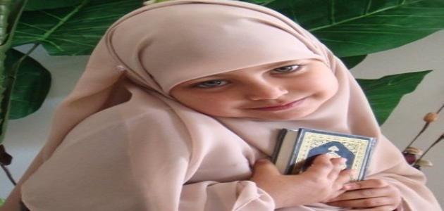 تربية الأولاد في الإسلام