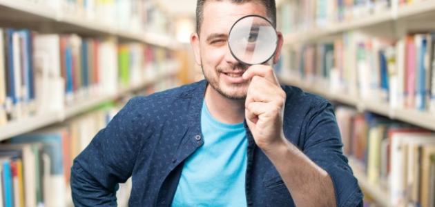 بحث حول الرقابة الإدارية