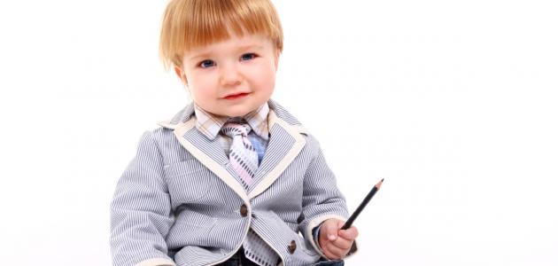معلومات عن تربية الأطفال