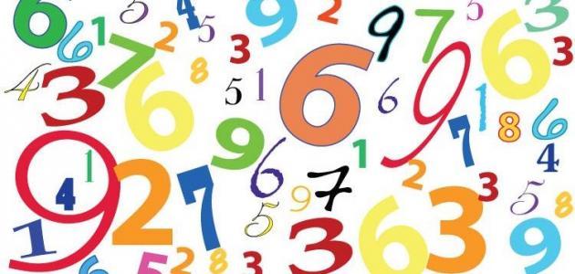 أهداف مادة الرياضيات