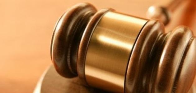 تعريف القانون الدولي