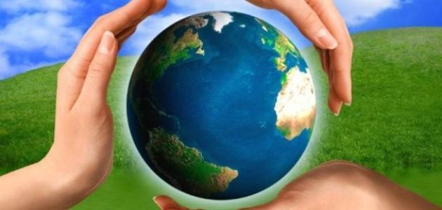 حماية البيئة %D9%88%D8%B3%D8%A7%D8%A6%D9%84_%D8%AD%D9%85%D8%A7%D9%8A%D8%A9_%D8%A7%D9%84%D8%A8%D9%8A%D8%A6%D8%A9