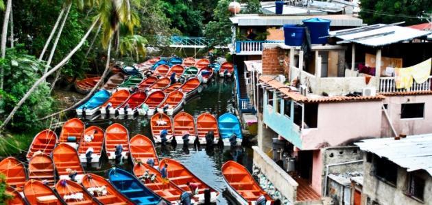 السياحة في فنزويلا
