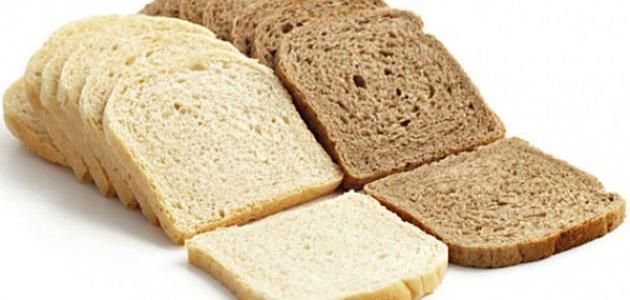 الفرق بين الخبز الأسمر والأبيض