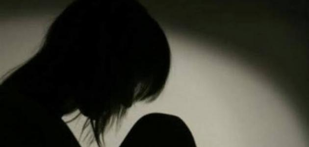 التخلص من الاكتئاب والحزن