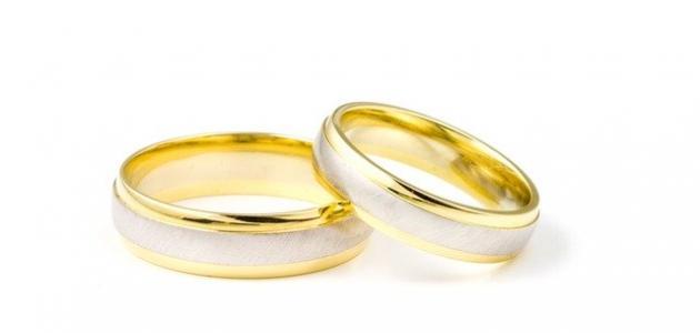 أسباب العزوف عن الزواج
