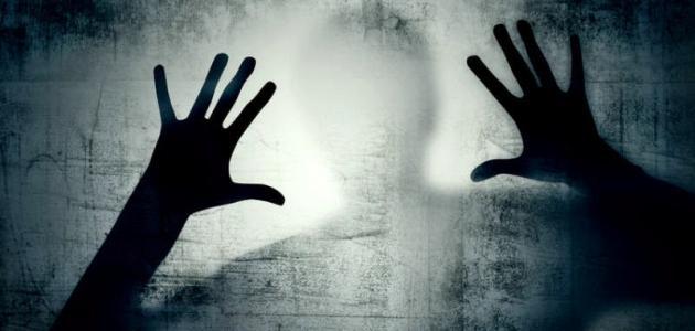 التخلص من الخوف من الموت