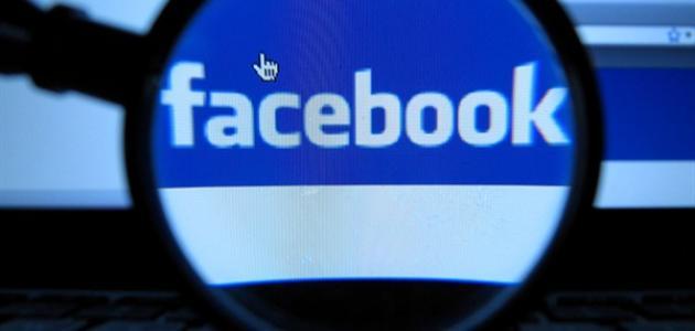 بحث عن الفيسبوك