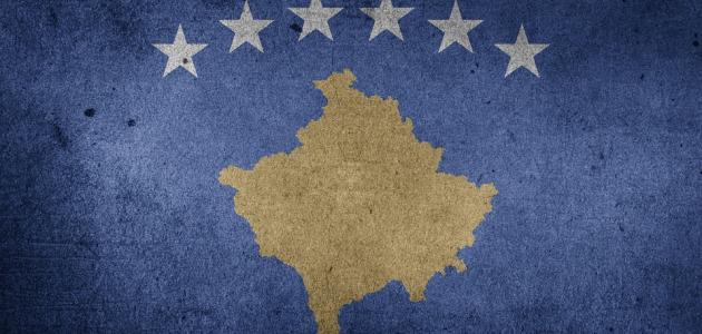 جمهورية كوسوفو