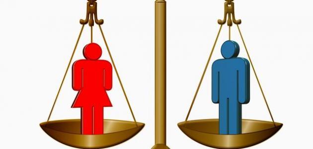 تعريف الحقوق والواجبات