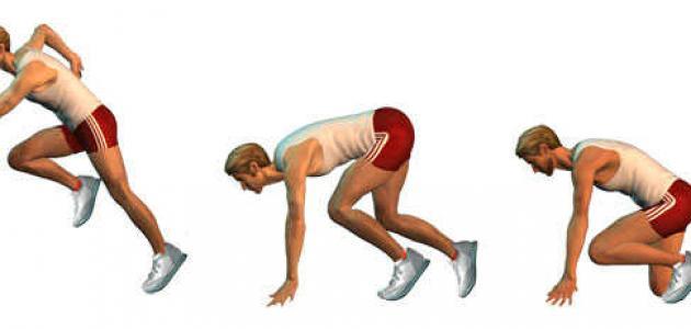 تعريف التربية البدنية والرياضية