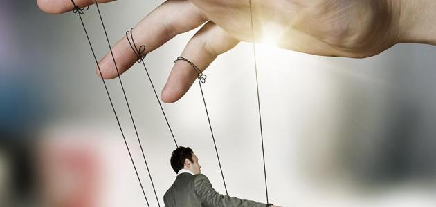السيطرة على الآخرين