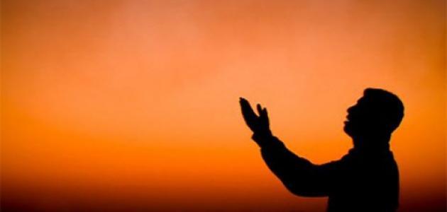 بحث عن توحيد الله