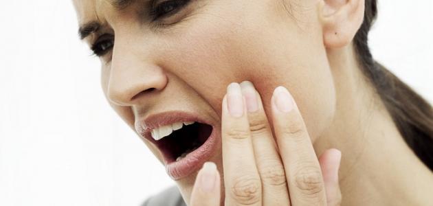 كيفية التخلص من ألم الأسنان