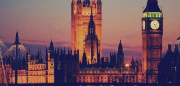 معلومات عن لندن
