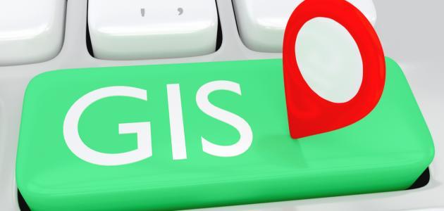 تعريف نظم المعلومات الجغرافية