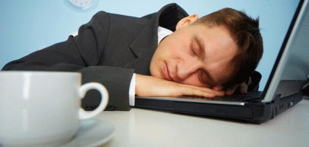 كيفية التغلب على النوم