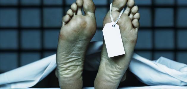 ما هي علامات الموت