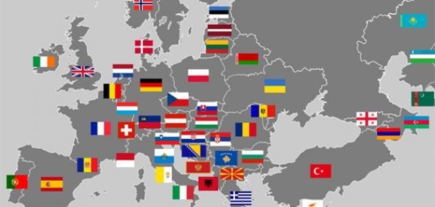أصغر دولة أوروبية