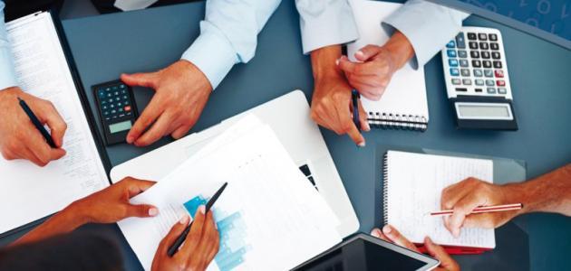 بحث عن نظم المعلومات المحاسبية
