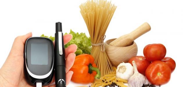 حمية غذائية لمرضى السكري