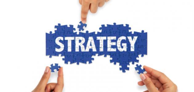 أدوات التحليل الاستراتيجي