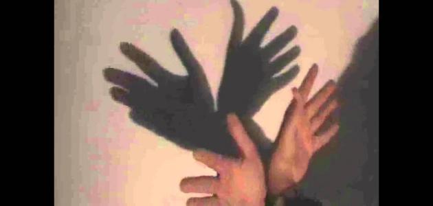 كيفية تكون الظل