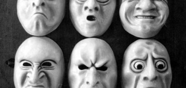 أنواع الشخصية في علم النفس