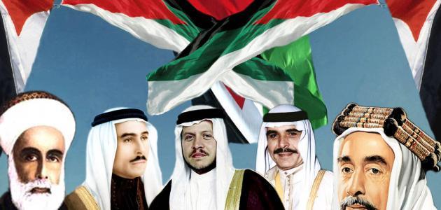 بحث عن الثورة العربية الكبرى
