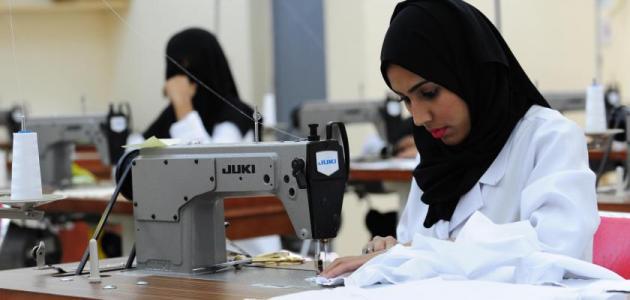 بحث عن عمل المرأة