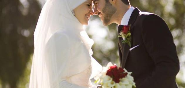 بحث عن الزواج في الإسلام