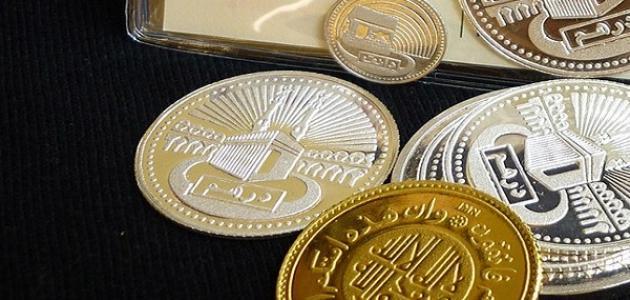 بحث عن الاقتصاد الإسلامي